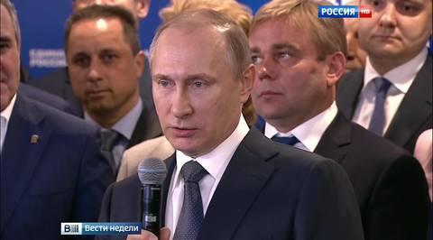 Путин пожелал участникам праймериз