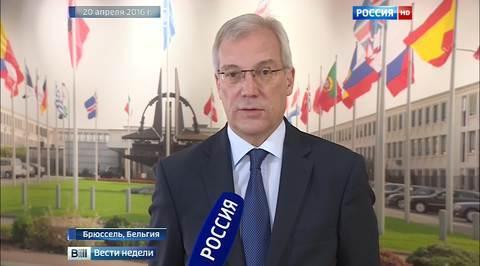 Встреча Россия - НАТО не улучшила отношений