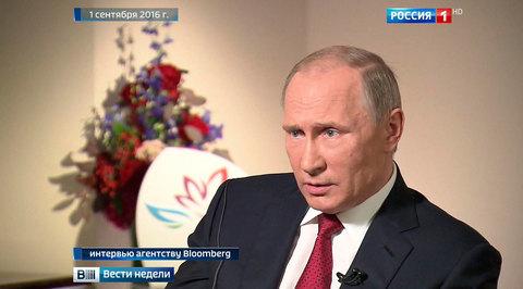 Путин преподал урок политического дзюдо