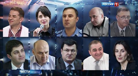 Украина: отступление варягов и грузинского десанта
