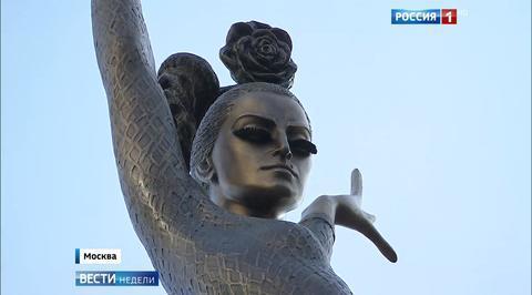 Щедрин надеется, что памятник Плисецкой станет местом встречи влюбленных