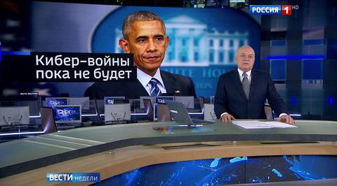США отложили кибервойну с Россией