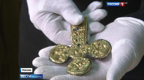 Музейщики удивлены решением отдать Украине золото скифов