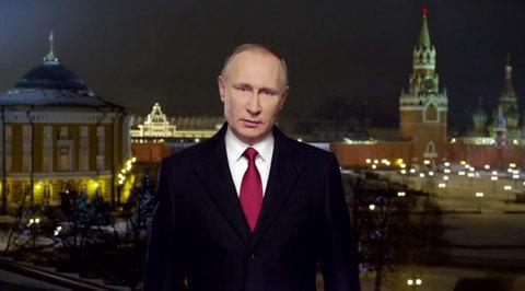 Новогоднее обращение президента Российской Федерации В.В. Путина. Эфир от 01.01.2017