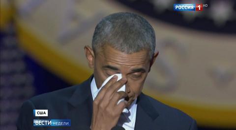 Слезы Обамы назвали актерством
