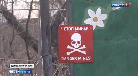 Донбасс: в местах, до которых украинские снаряды не достают, все нормально