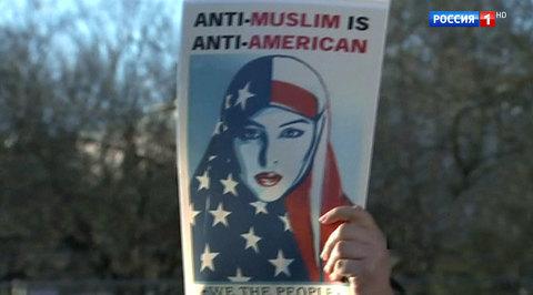 Нового президента США пытаются выставить врагом ислама