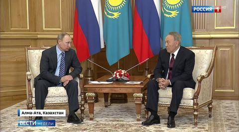 Президент России совершил турне по Центральной Азии