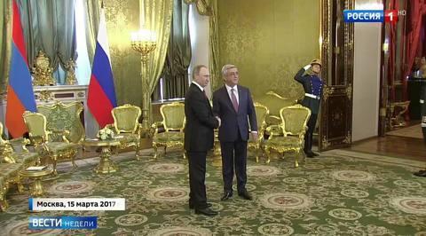 Россия, Армения, Молдавия и Киргизия укрепляют союзнические связи