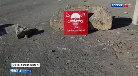 Удар по Сирии: констатация мифов и диванные эксперты