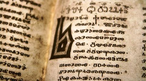 Исследования уникальных рукописей в Государственном Историческом музее