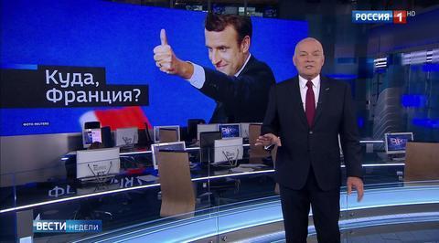 Франция выбрала президента с неубедительной кредитной историей