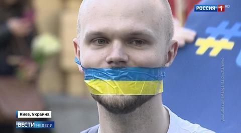 Президент и депутаты Украины остались во