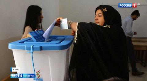 Референдум в Иракском Курдистане: Турция и Египет вводят санкции