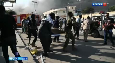 Сомали скорбит по жертвам теракта в Могадишо