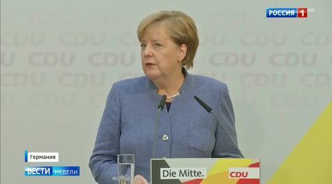 Австрия свернула направо, а Германию ждет