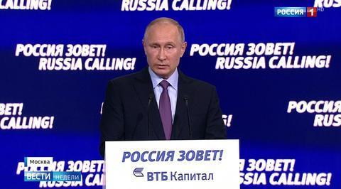 Россия уверенно слезает с нефтяной иглы