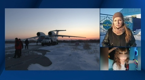 Самолет с выжившей в авиакатастрофе девочкой вылетел в Хабаровск