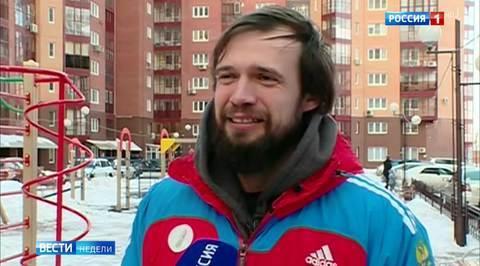 Российские спортсмены получают всестороннюю поддержку
