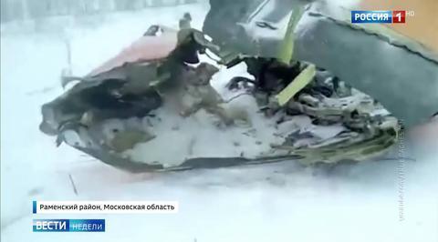 Крушение Ан-148: шансов выжить не было ни у кого