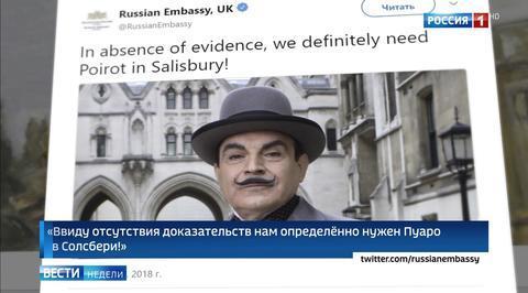 Твит российских дипломатов разозлил британских