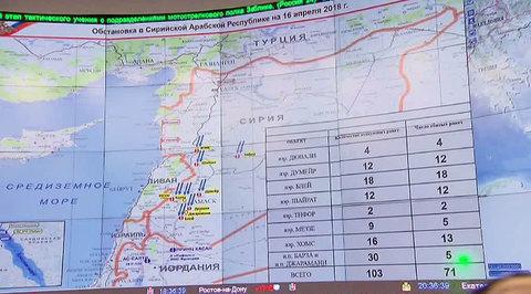 Минобороны РФ: заявления США, Британии и Франции об ударах по Сирии звучат сомнительно