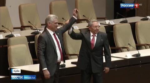 Мигель Диас-Канель: Кубу возглавил дитя революции