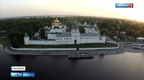 Кострома предлагает новые формы погружения в Россию