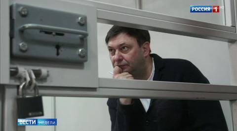Кирилл Вышинский оставлен под домашним арестом