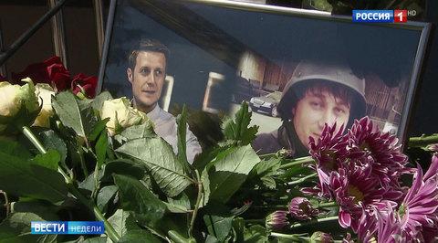 В Москве и Луганске почтили память Игоря Корнелюка и Антона Волошина