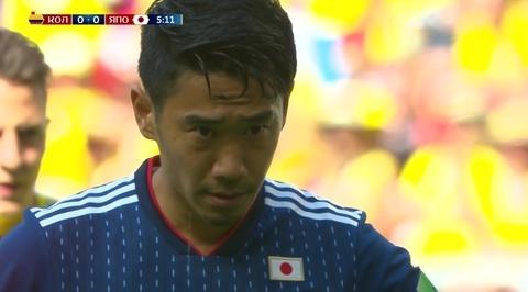 Колумбия – Япония