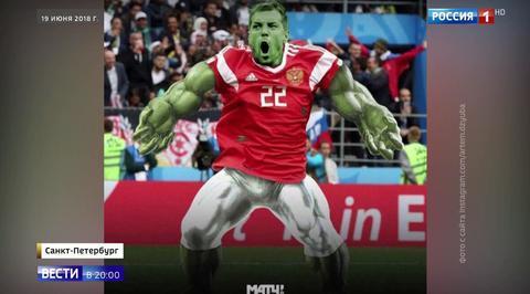 Сборная России обеспечила себе место в 1/8 финала