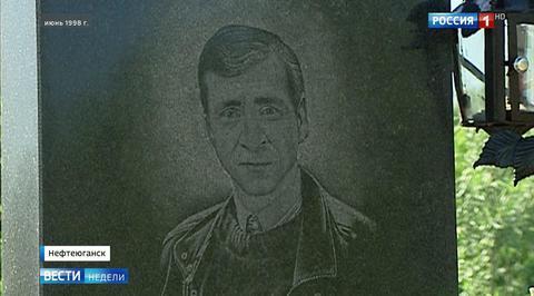 Убитого мэра Нефтеюганска просят сделать Героем России