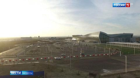 К концу года крупнейшие аэропорты России обретут великие имена