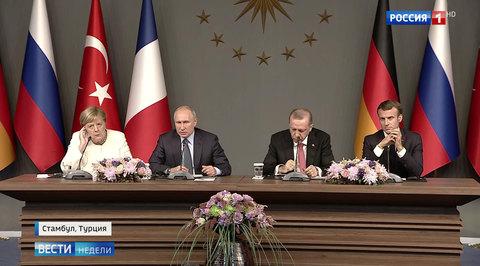 Четырехсторонний саммит превратил Стамбул в центр мировой политики