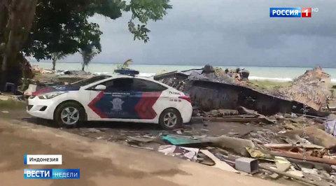 В Индонезии наводнение унесло более двухсот жизней