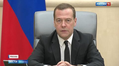 Медведев: правительство не забудет о главной цели пенсионных преобразований