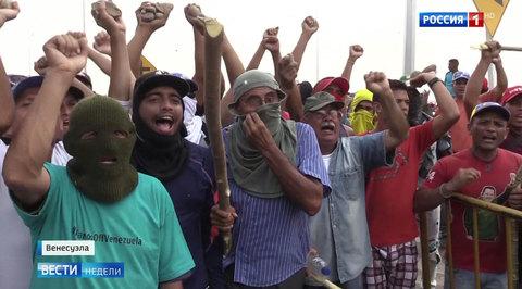 Венесуэла с каждым днем усиливает меры безопасности