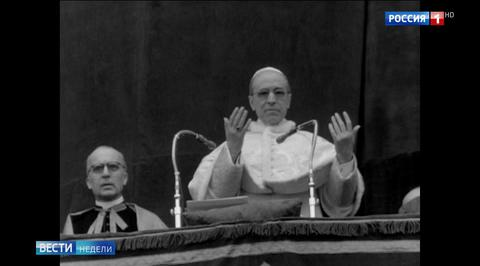 Ватикан расскажет о своих отношениях с фашистами