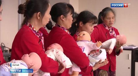 Китай хочет искоренить нищету и поощрять рождение детей