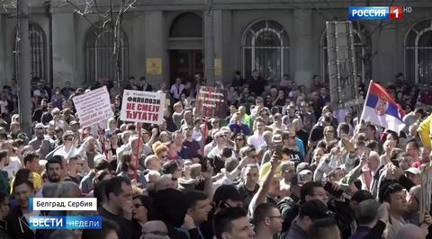 Белград вышел на митинги против Александра Вучича