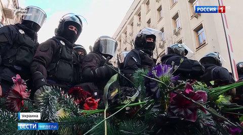Перед выборами украинцы устроили