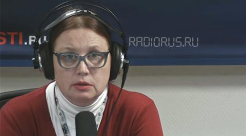 Программу ведёт Елена Щедрунова