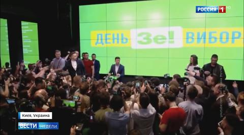 Зеленский переименовался, Порошенко ждет благодарности