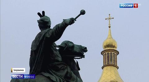 Переформатирование Украины начнётся 20 мая