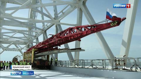 В строительстве Крымского моста – эпохальное событие