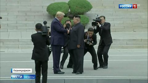 Между Севером и Югом: лидеры США и Северной Кореи встретились в демилитаризованной зоне