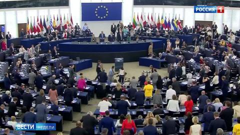 Евродепутатов выбирали мучительно и недемократично
