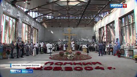 Россия вспомнила жертв череды страшных терактов