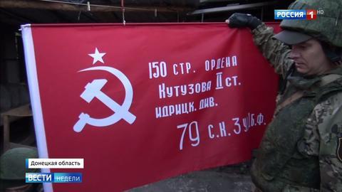 76-летие освобождения Донбасса: ВСУ обстреляли Знамя Победы
